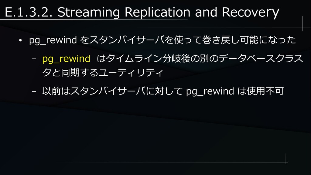 E.1.3.2. Streaming Replication and Recovery ● p...