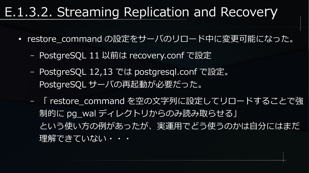 E.1.3.2. Streaming Replication and Recovery ● r...