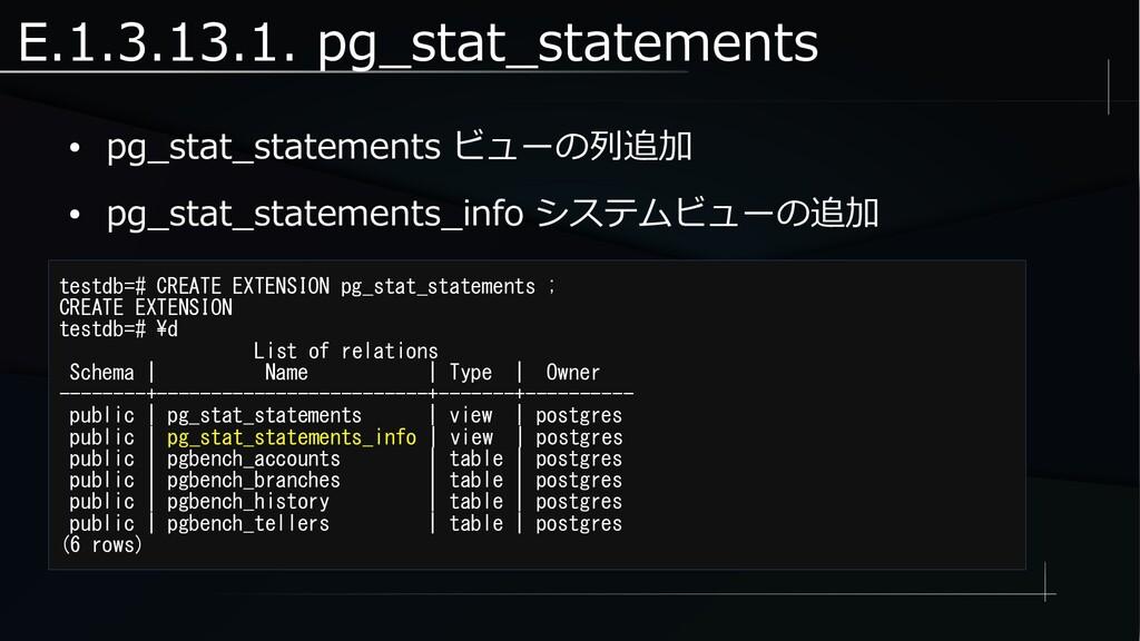 E.1.3.13.1. pg_stat_statements ● pg_stat_statem...