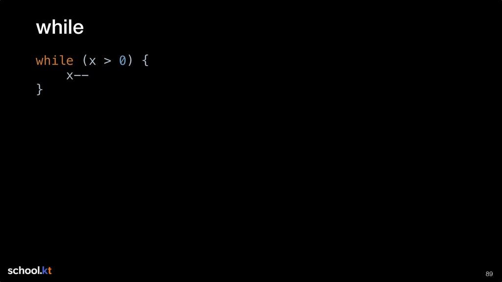 !89 while (x > 0) { x-- } while