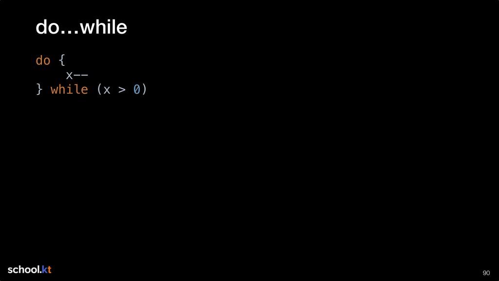 !90 do { x-- } while (x > 0) do…while