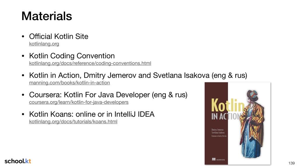 Materials • Official Kotlin Site kotlinlang.org ...
