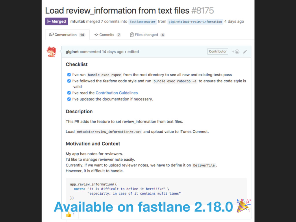Available on fastlane 2.18.0