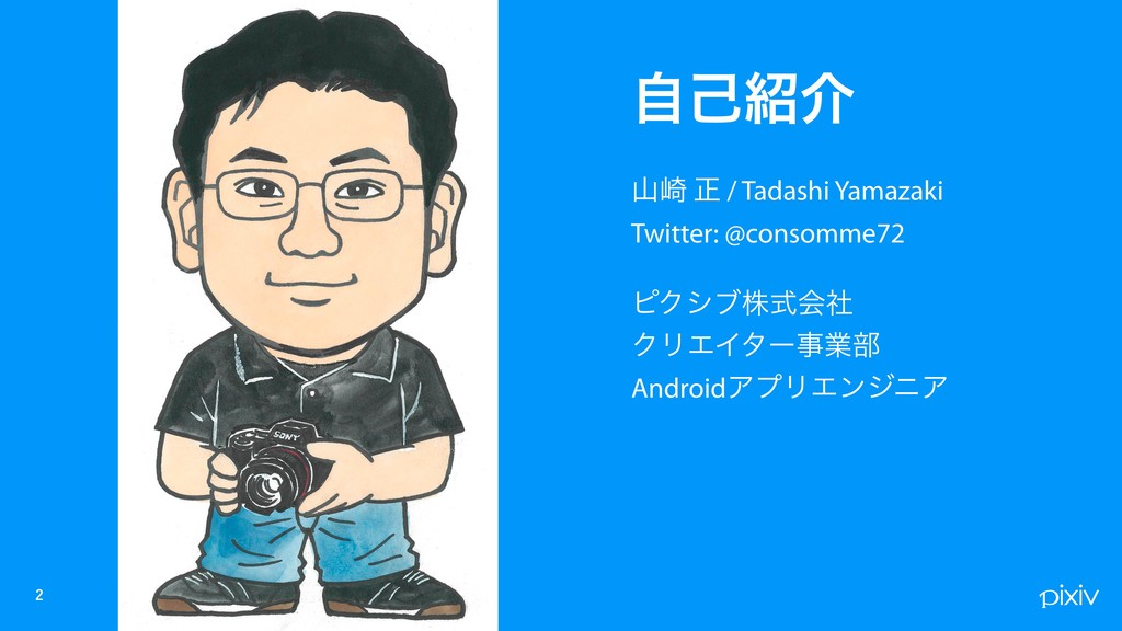 ࣗݾհ   ࡚ ਖ਼ / Tadashi Yamazaki Twitter: @cons...
