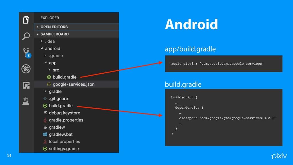 Android   app/build.gradle build.gradle buil...