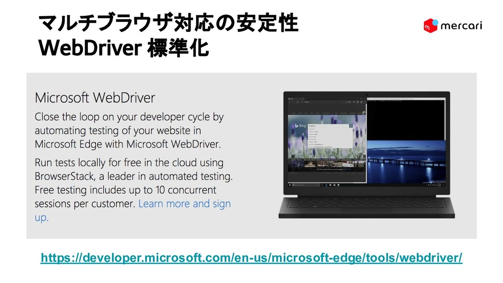 https://developer.microsoft.com/en-us/microsoft...