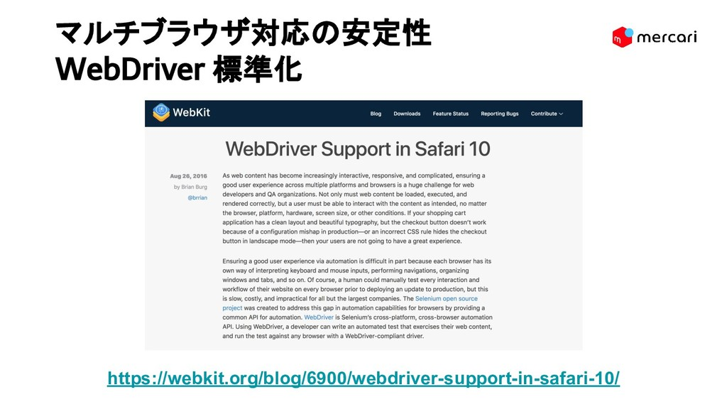 https://webkit.org/blog/6900/webdriver-support-...