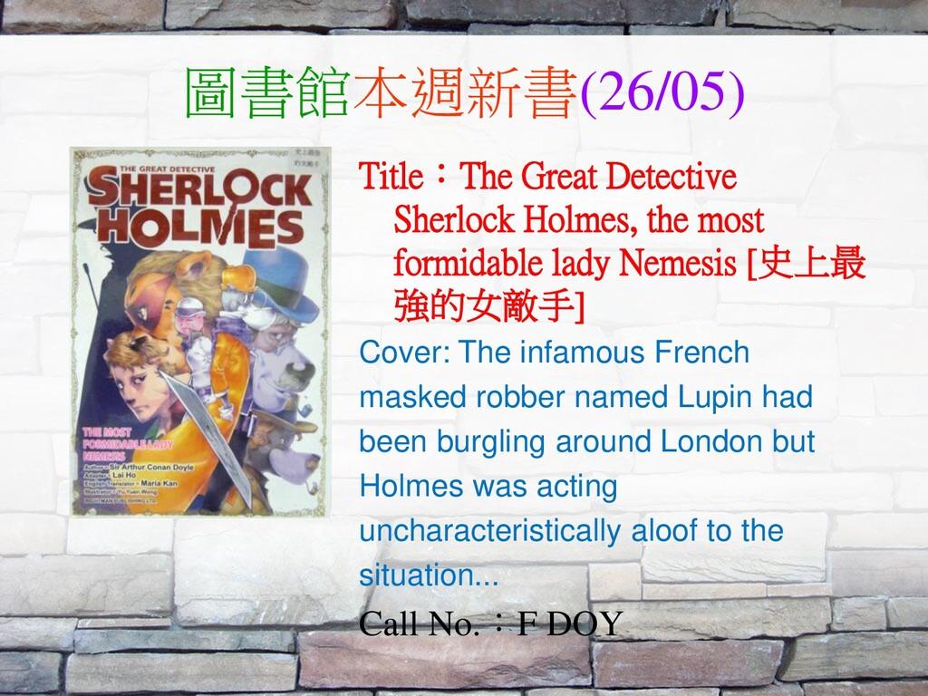 圖書館本週新書(26/05) Title:The Great Detective Sherlo...