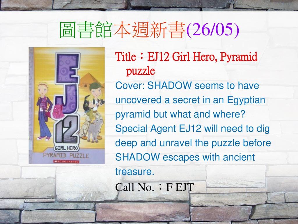 圖書館本週新書(26/05) Title:EJ12 Girl Hero, Pyramid pu...