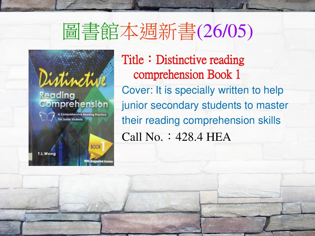 圖書館本週新書(26/05) Title:Distinctive reading compre...