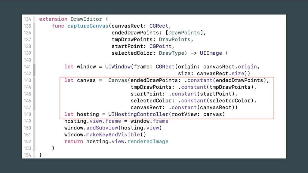 UIHostingControllerに selfではなくて、 データを渡してViewを作る