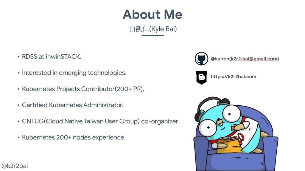 @k2r2bai About Me ⽩白凱仁(Kyle Bai) • RDSS at inwi...