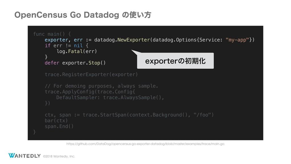 ©2018 Wantedly, Inc. func main() { exporter, er...
