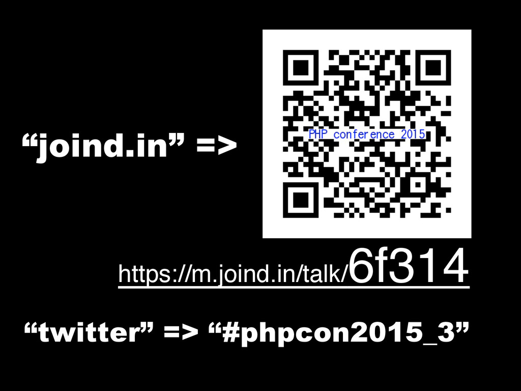 """joind.in"" => ""twitter"" => ""#phpcon2015_3"" http..."
