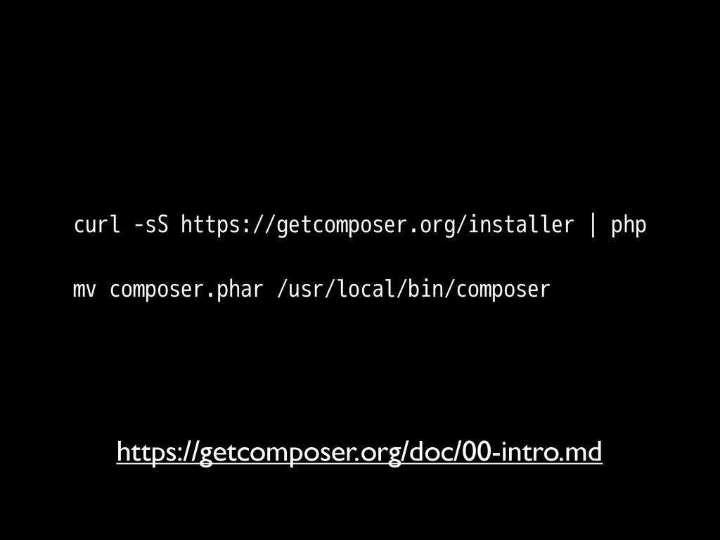 curl -sS https://getcomposer.org/installer   ph...