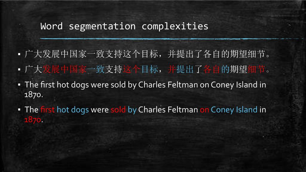 Word+segmentation+complexities+ ▪  ...