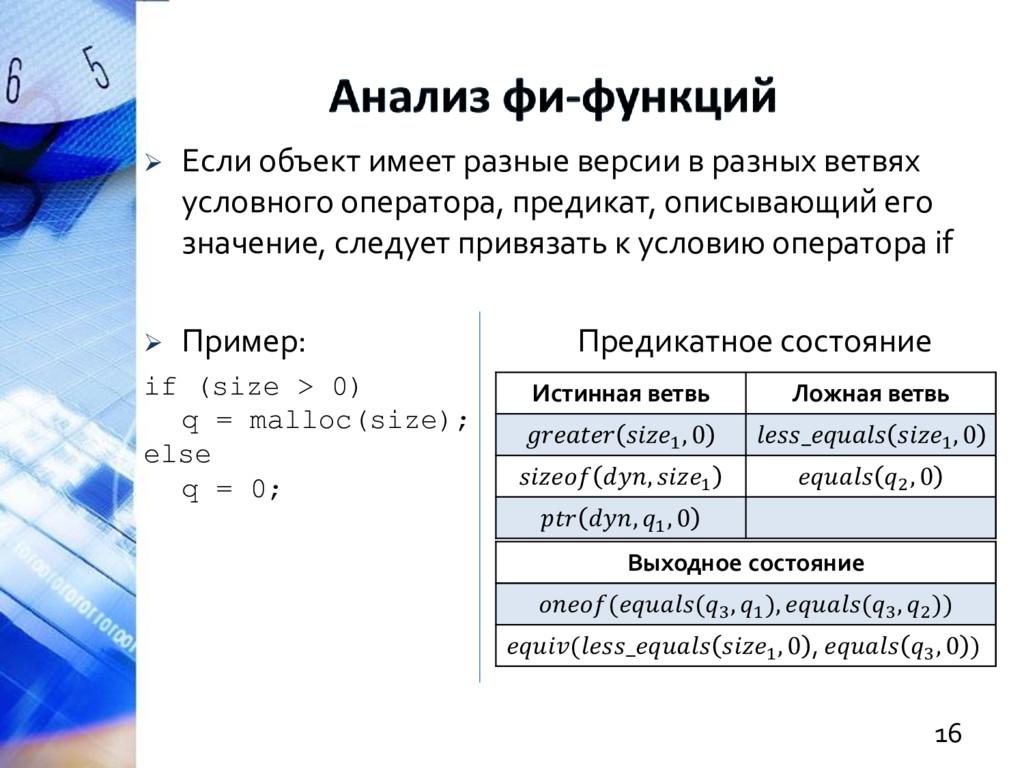  Если объект имеет разные версии в разных ветв...