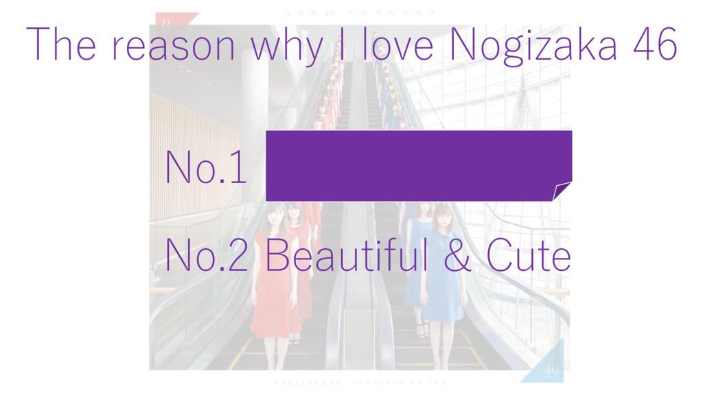 The reason why I love Nogizaka 46 No.2 Beautifu...