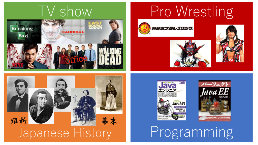 Pro Wrestling Programming TV show Japanese Hist...