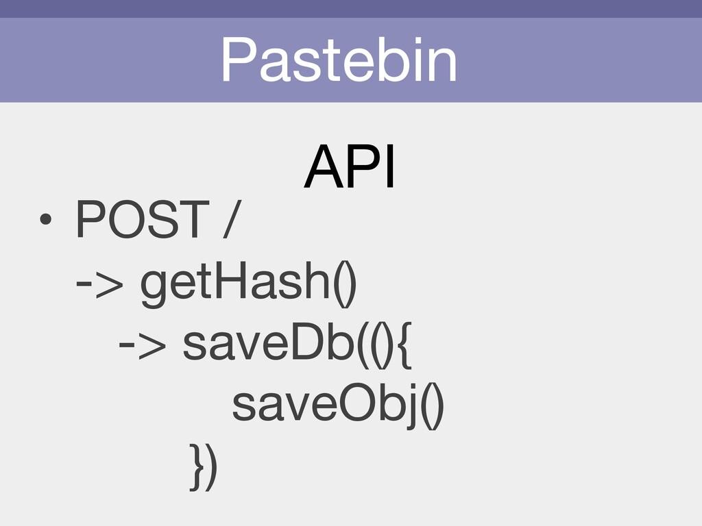 Pastebin API • POST / -> getHash() -> saveDb(...