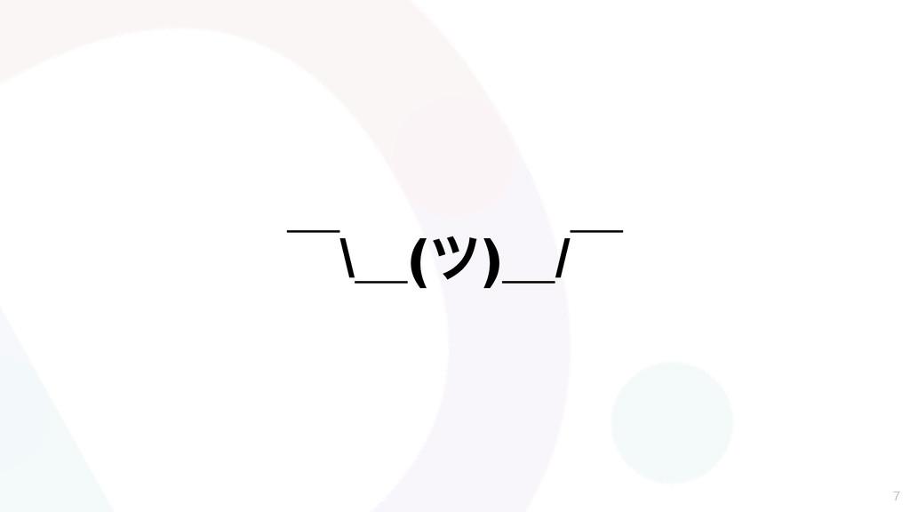 ʉ\ʊ(π)ʊ/ʉ