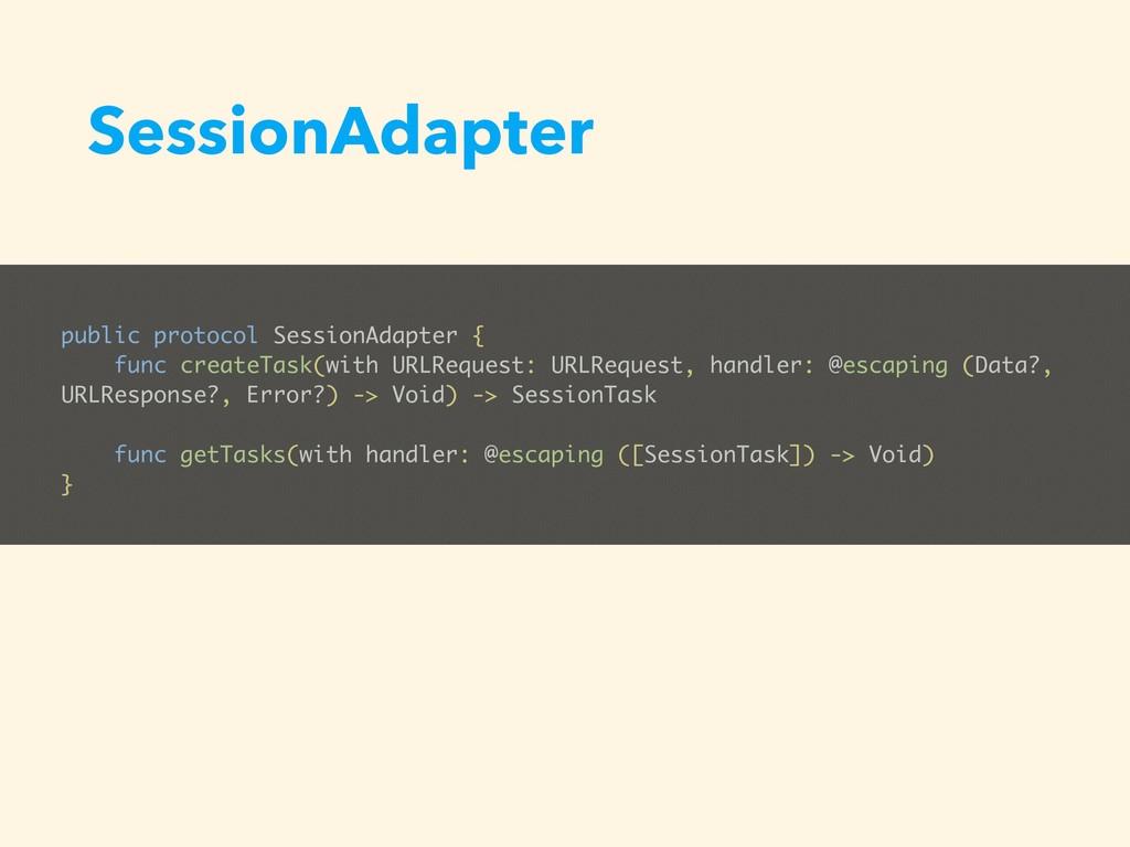 SessionAdapter public protocol SessionAdapter {...