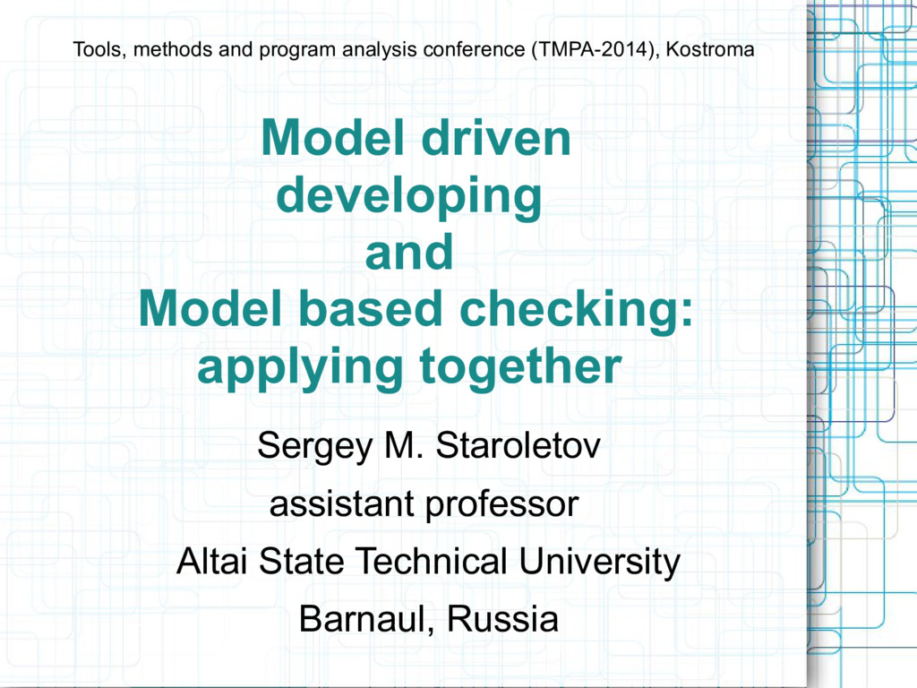 Model driven developing and Model based checkin...