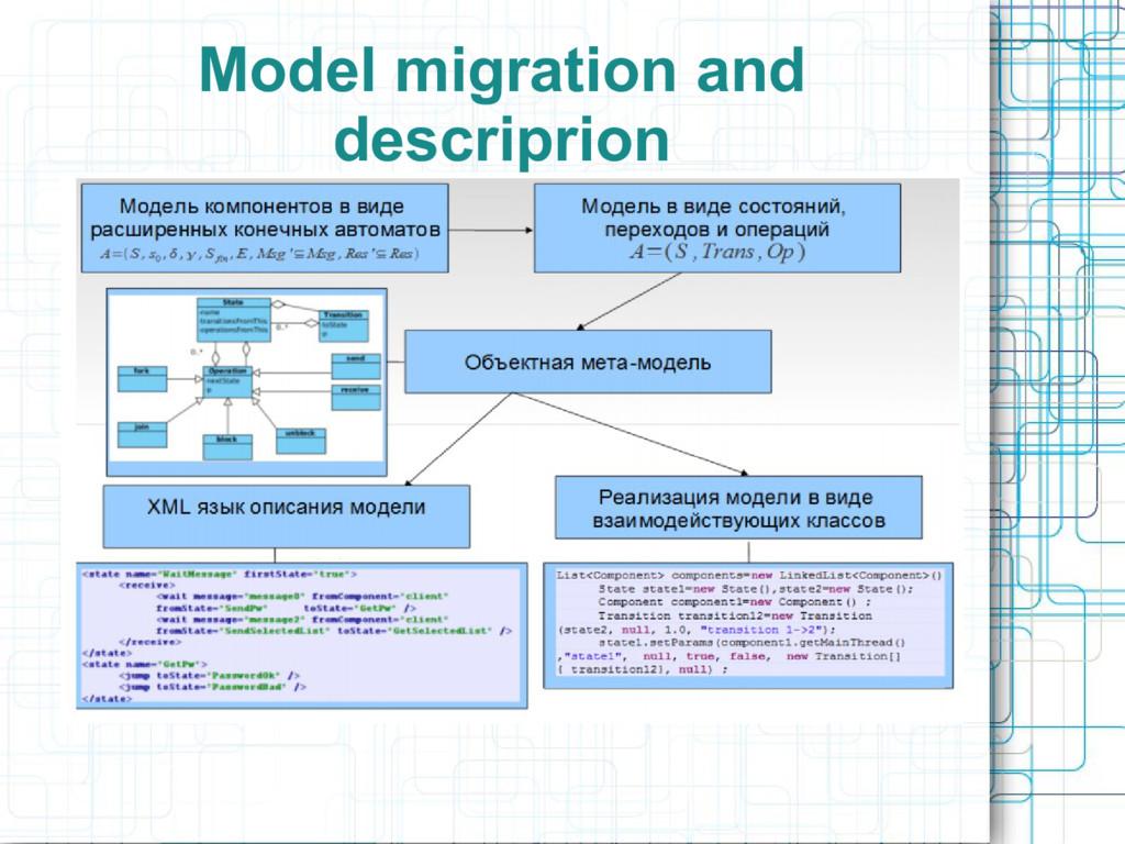 Model migration and descriprion