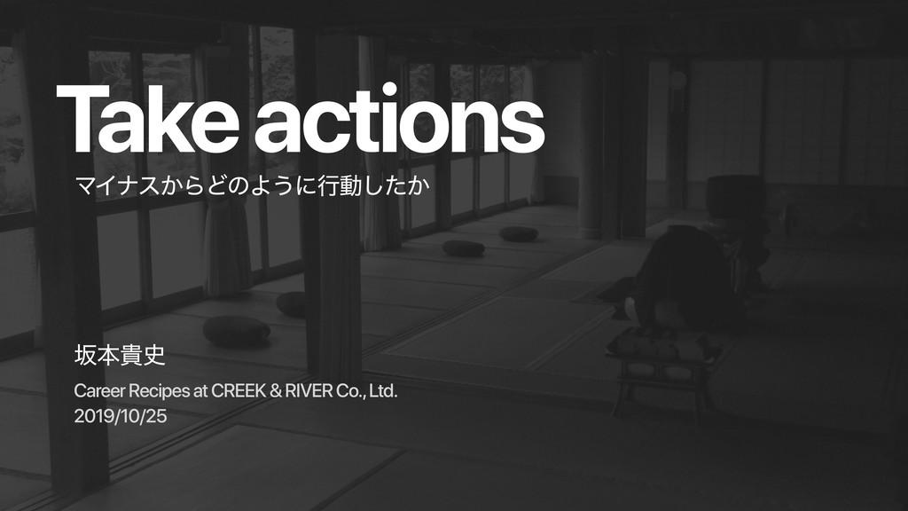 Take actions ࡔຊو Career Recipes at CREEK & RIV...