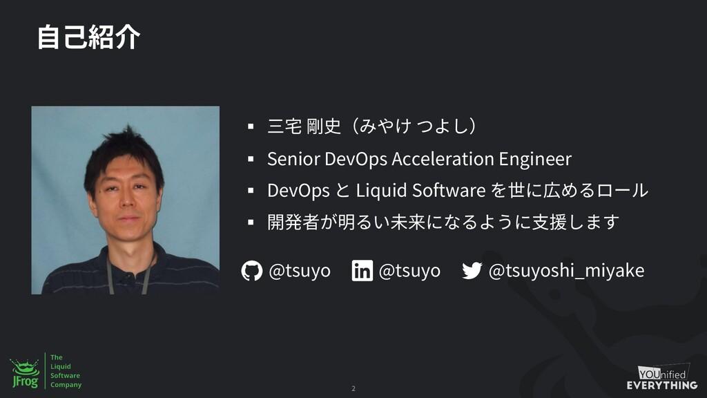 2 § § Senior DevOps Acceleration Engineer § Dev...