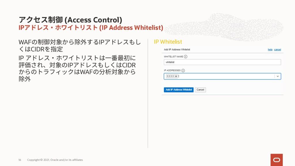 IP (IP Address Whitelist) WAF IP CIDR IP IP CID...