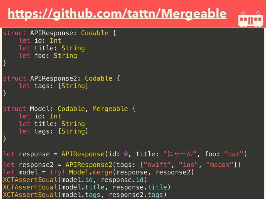 https://github.com/tattn/Mergeable  struct API...