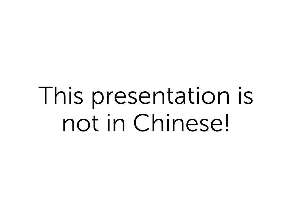 This presentation is not in Chinese!