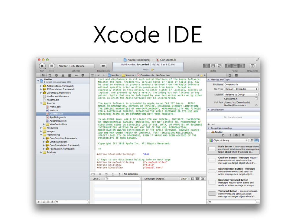 Xcode IDE