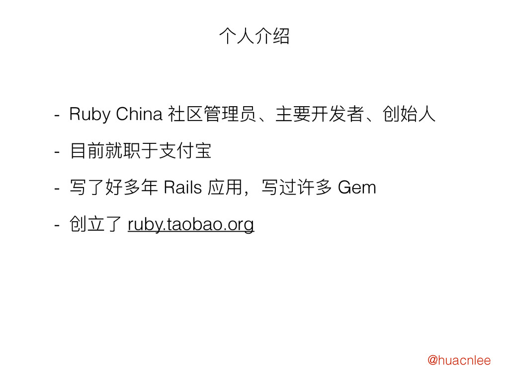ӻՈՕᕨ - Ruby China ᐒ܄ᓕቘާ̵Ԇᥝݎᘏ̵ڠতՈ - ፓڹ੪ᘳԭඪ՞ਪ - ...