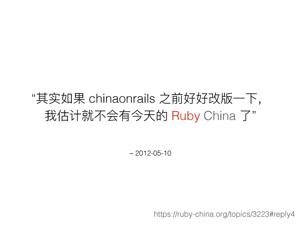 """– 2012-05-10 """"ٌਫইຎ chinaonrails ԏڹঅঅදᇇӞӥ҅ ౯ᦇ੪ӧ..."""