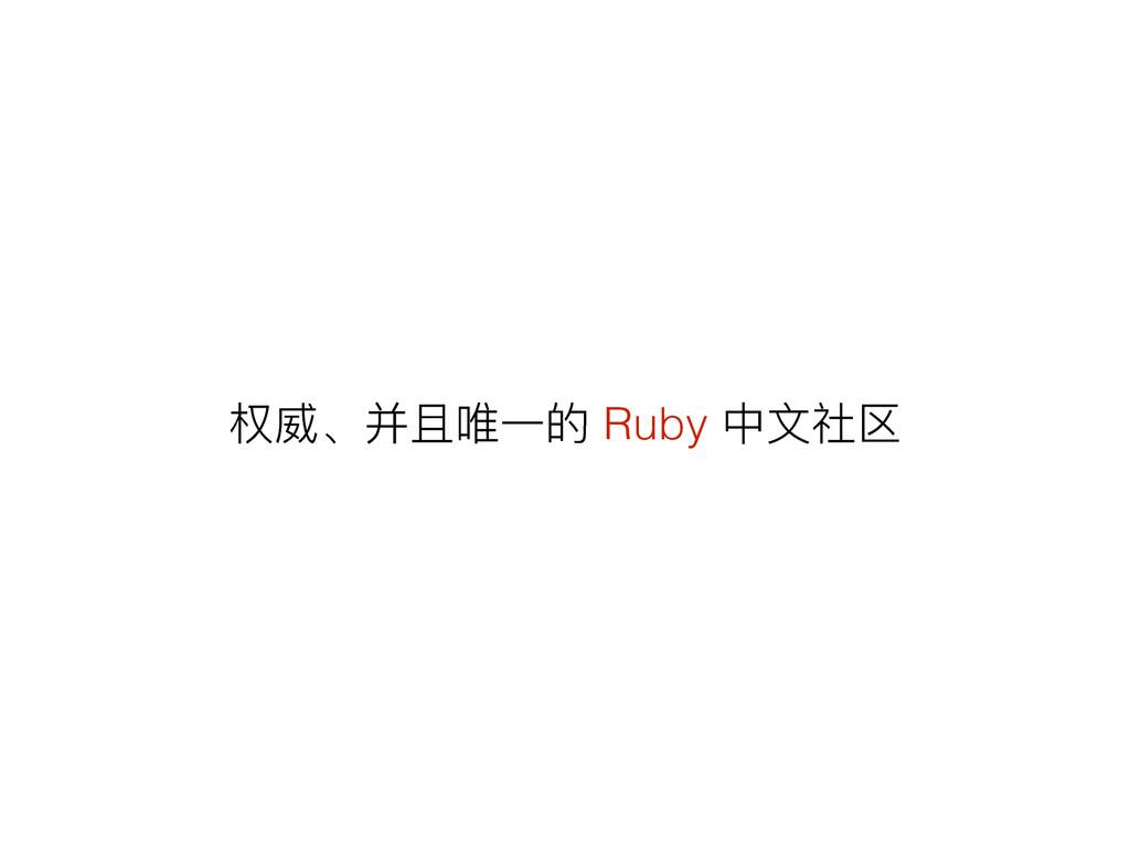 শ̵ଚӬࠔӞጱ Ruby Ӿᐒ܄