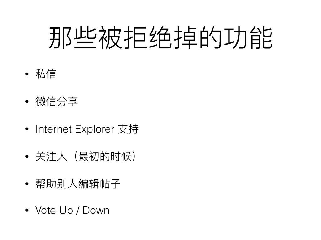 ᮎԶᤩᕷധጱۑᚆ • ᐺמ • ஙמړՁ • Internet Explorer ඪ೮ • ...