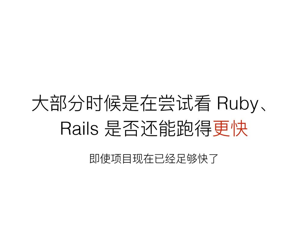 य़᮱ړײฎᦶ፡ Ruby̵ Rails ฎވᬮᚆ᪒ๅள ܨֵᶱፓሿ૪ᕪ᪃ड़ளԧ