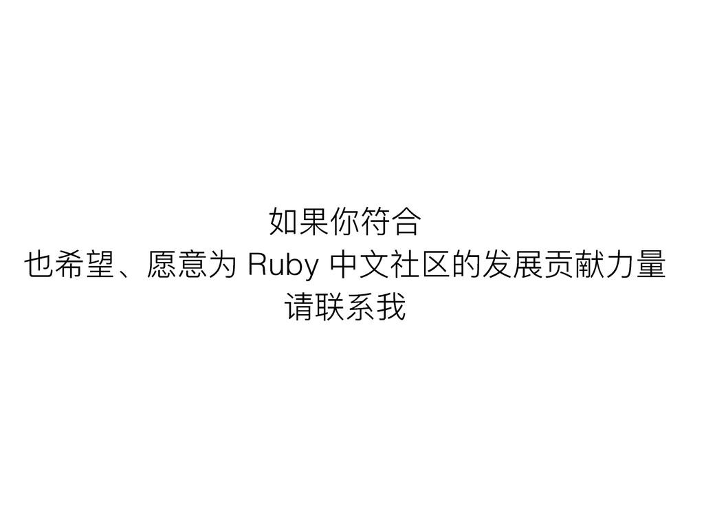 ইຎ֦ᒧݳ Ԟ๕̵ౄԅ Ruby Ӿᐒ܄ጱݎᨯሠێᰁ ᧗ᘶᔮ౯