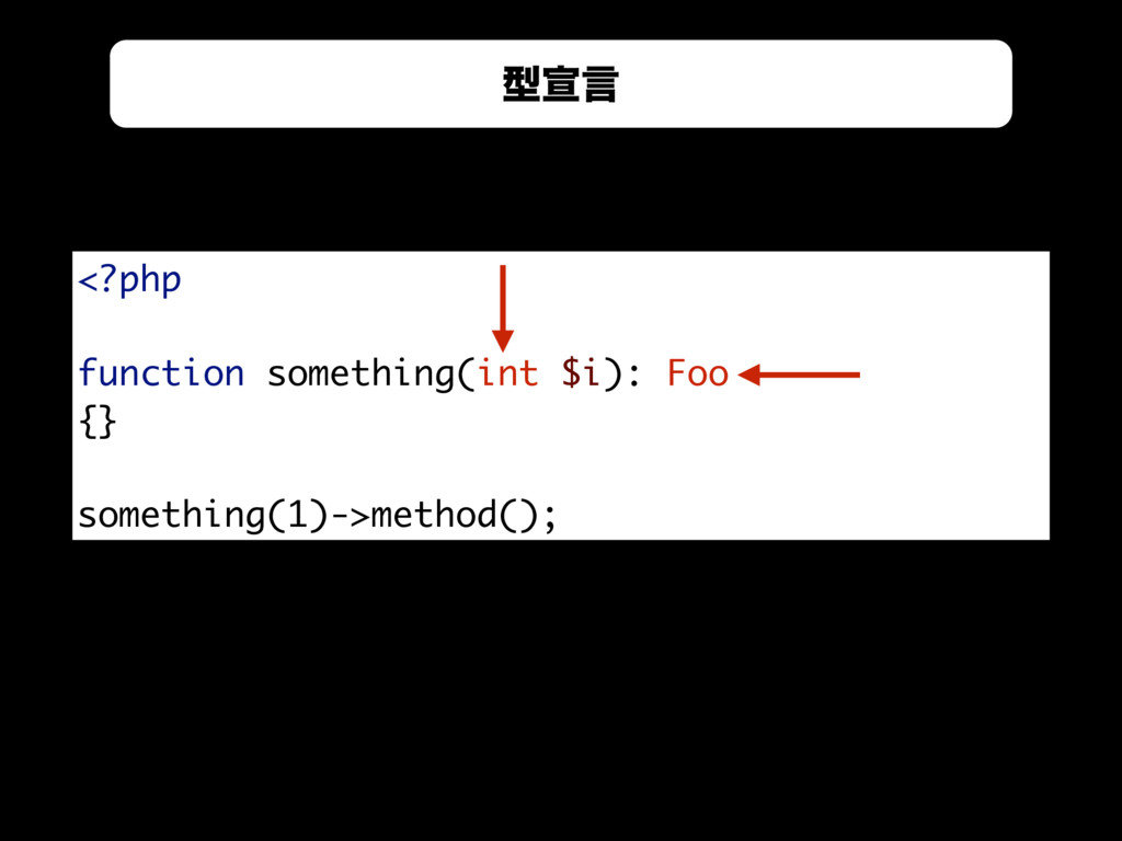 &MPRVFOU 3FQPTJUPSZ <?php function something(in...