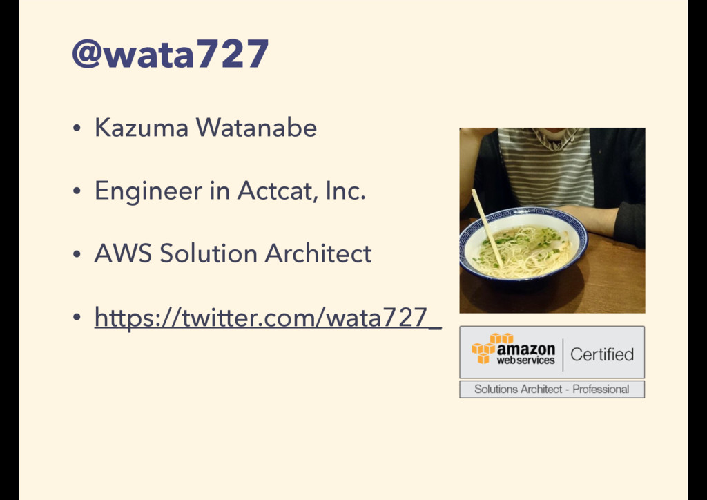 @wata727 • Kazuma Watanabe • Engineer in Actcat...