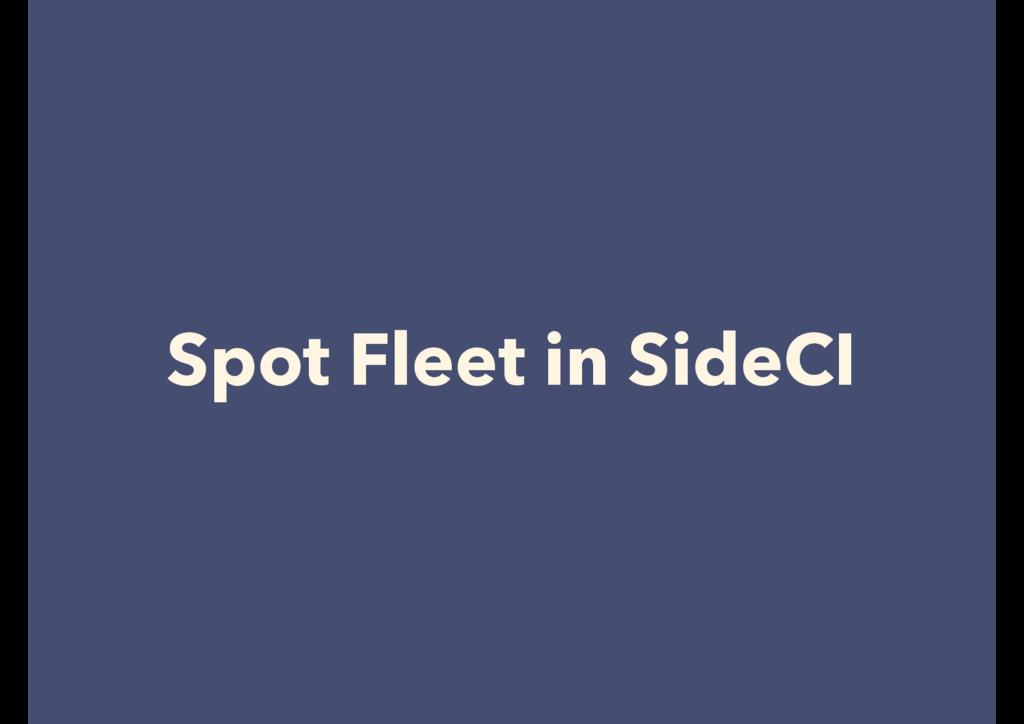 Spot Fleet in SideCI