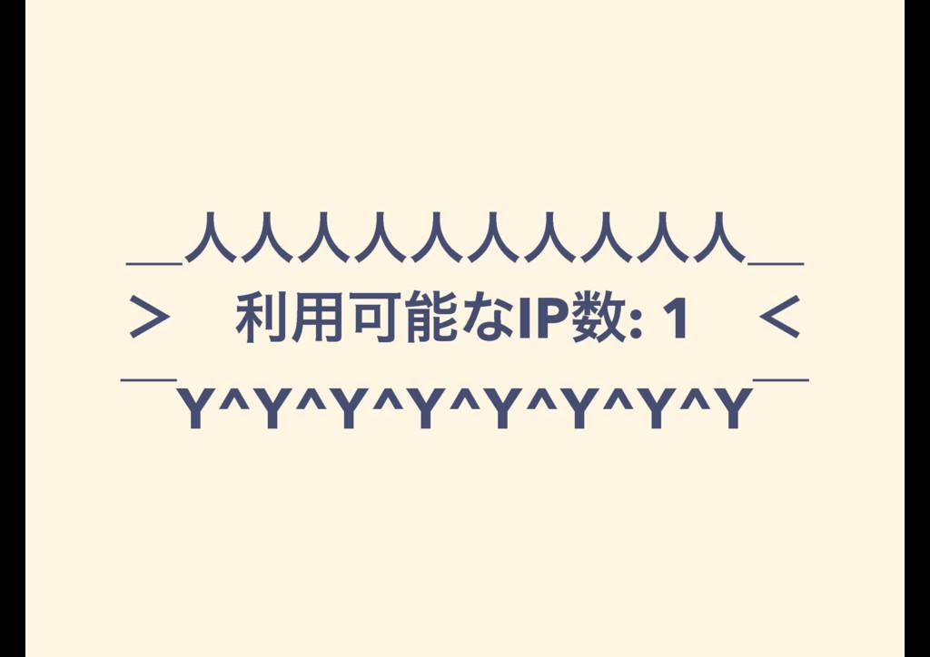 ʊਓਓਓਓਓਓਓਓਓਓʊ 'ɹར༻ՄͳIP: 1ɹʻ ʉY^Y^Y^Y^Y^Y^Y^Yʉ