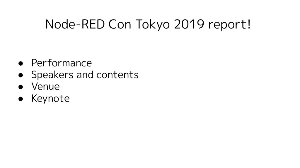 Node-RED Con Tokyo 2019 report! ● Performance ●...