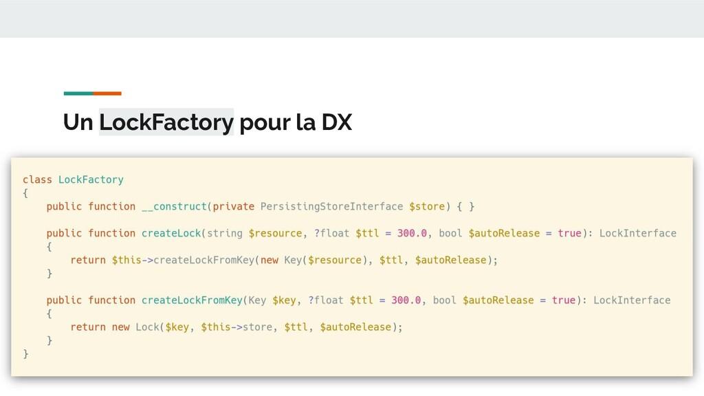 Un LockFactory pour la DX