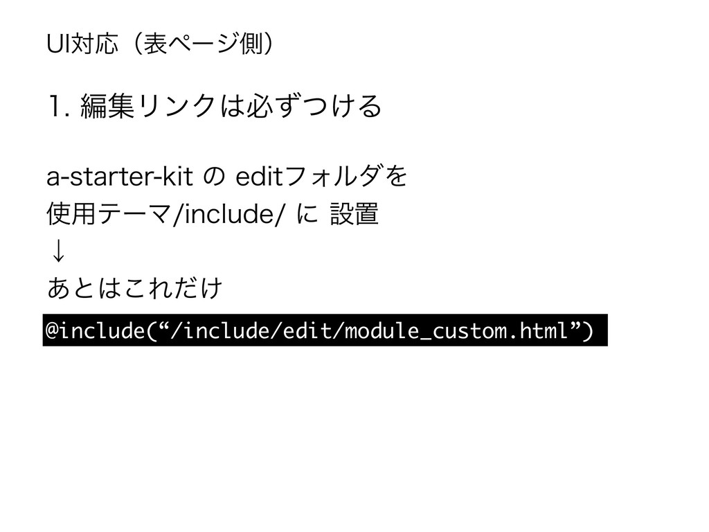 "@include(""/include/edit/module_custom.html"") B..."