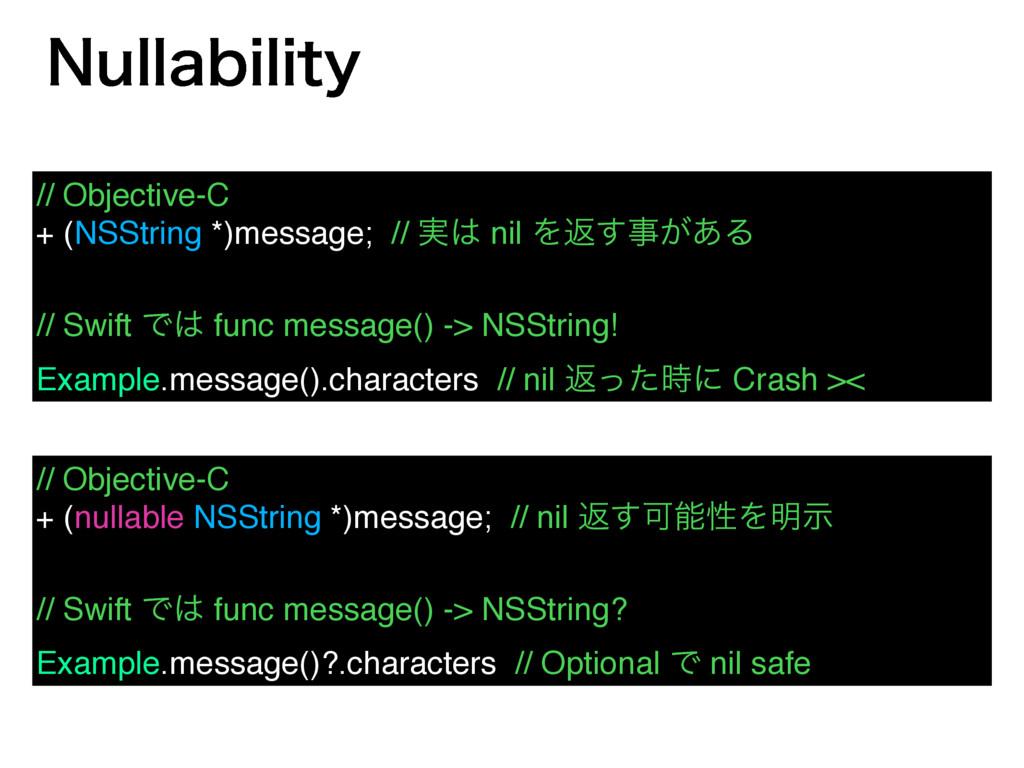 /VMMBCJMJUZ // Objective-C + (NSString *)messag...