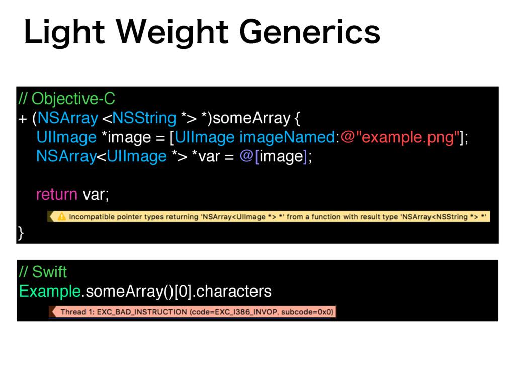 -JHIU8FJHIU(FOFSJDT // Objective-C + (NSArray...