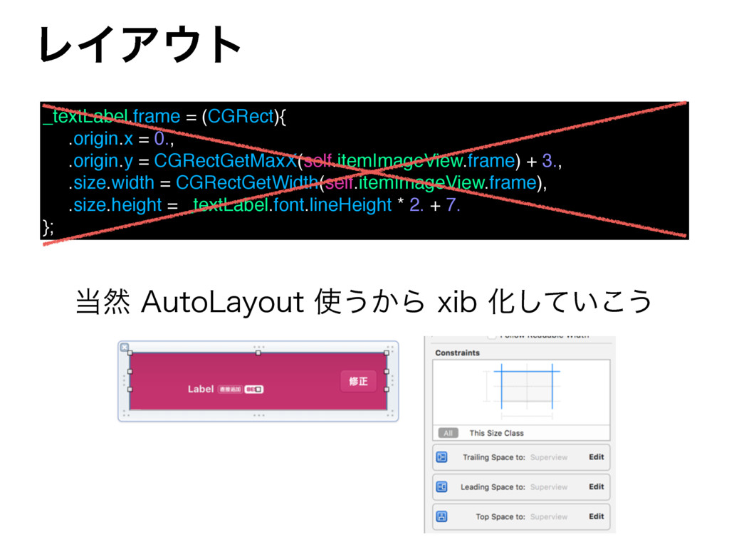 "ϨΠΞτ વ""VUP-BZPVU͏͔ΒYJCԽ͍ͯ͜͠͏ _textLabel...."